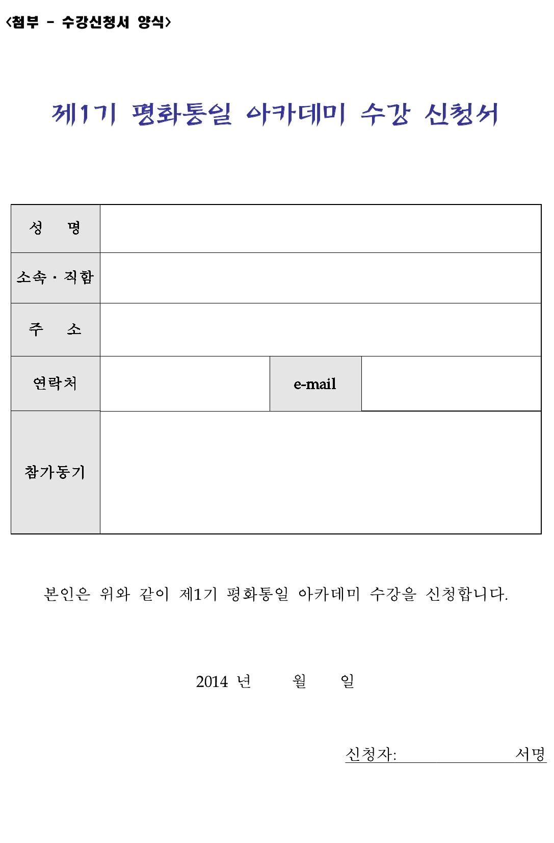 (편)아카데미 일정(홍보21-홈피)-3.jpg