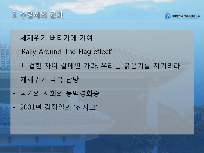 김근식-11.jpg