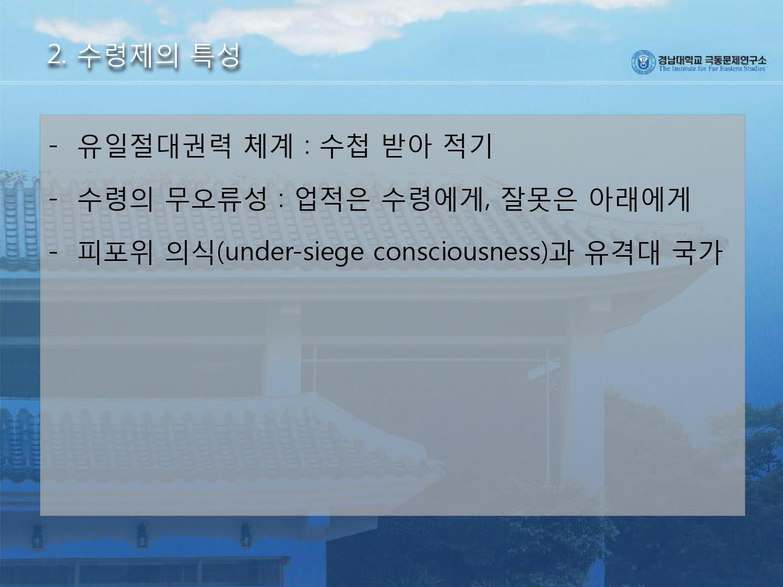 김근식-4.jpg