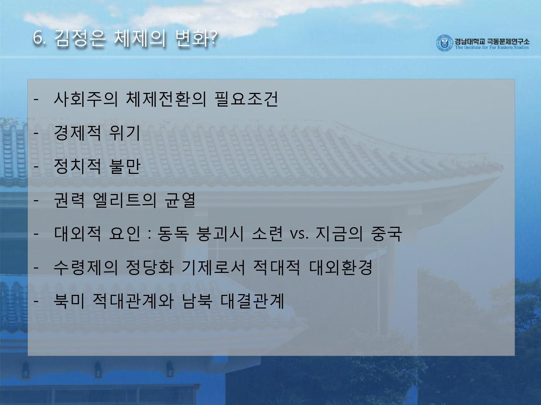 김근식-16.jpg