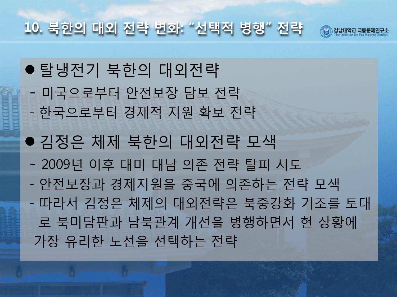 김근식-20.jpg