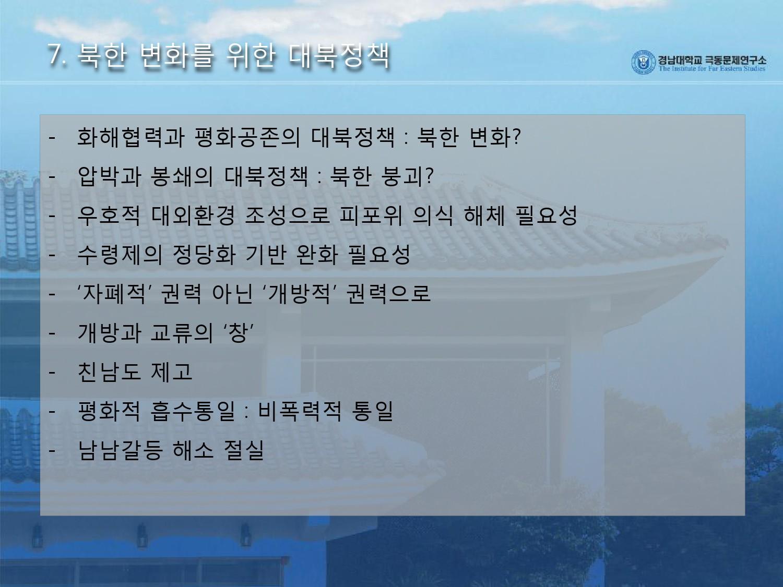 김근식-17.jpg