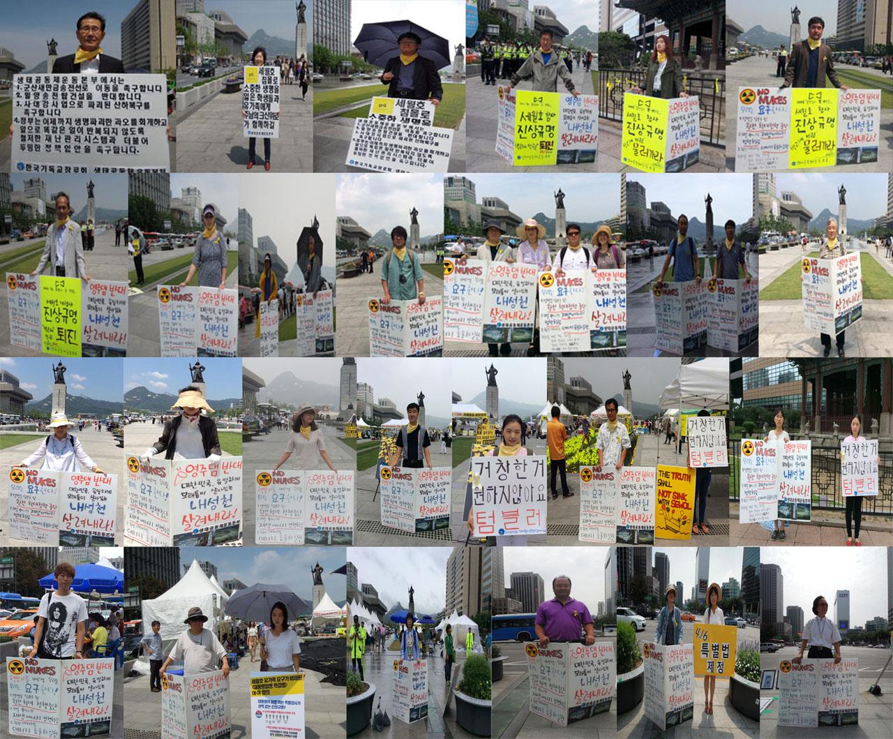 생명살림1인피켓시위(1,2차).jpg