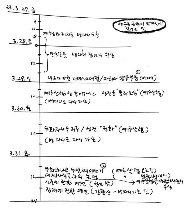 새 파일 2017-04-12 20.26.49_1.jpg